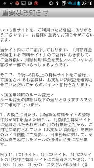 Screenshot_2013-05-03-22-18-38.png